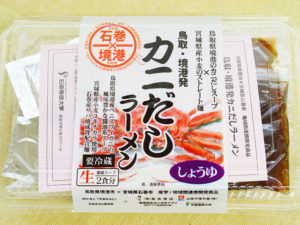 kani-item-pic01